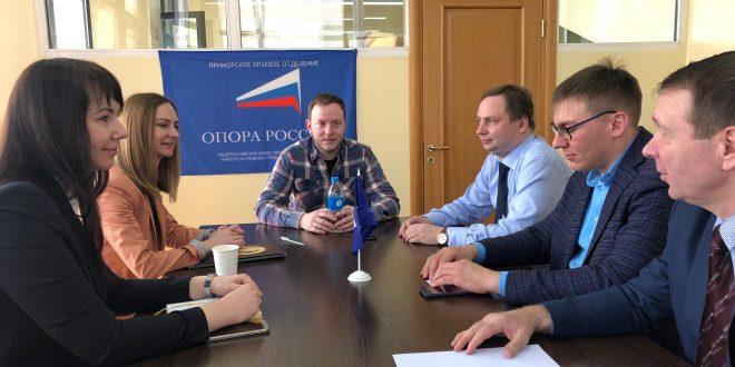 15 марта 2019 года в офисе Приморского краевого отделения «ОПОРЫ РОССИИ» состоялась встреча с представителями Банка Открытие.