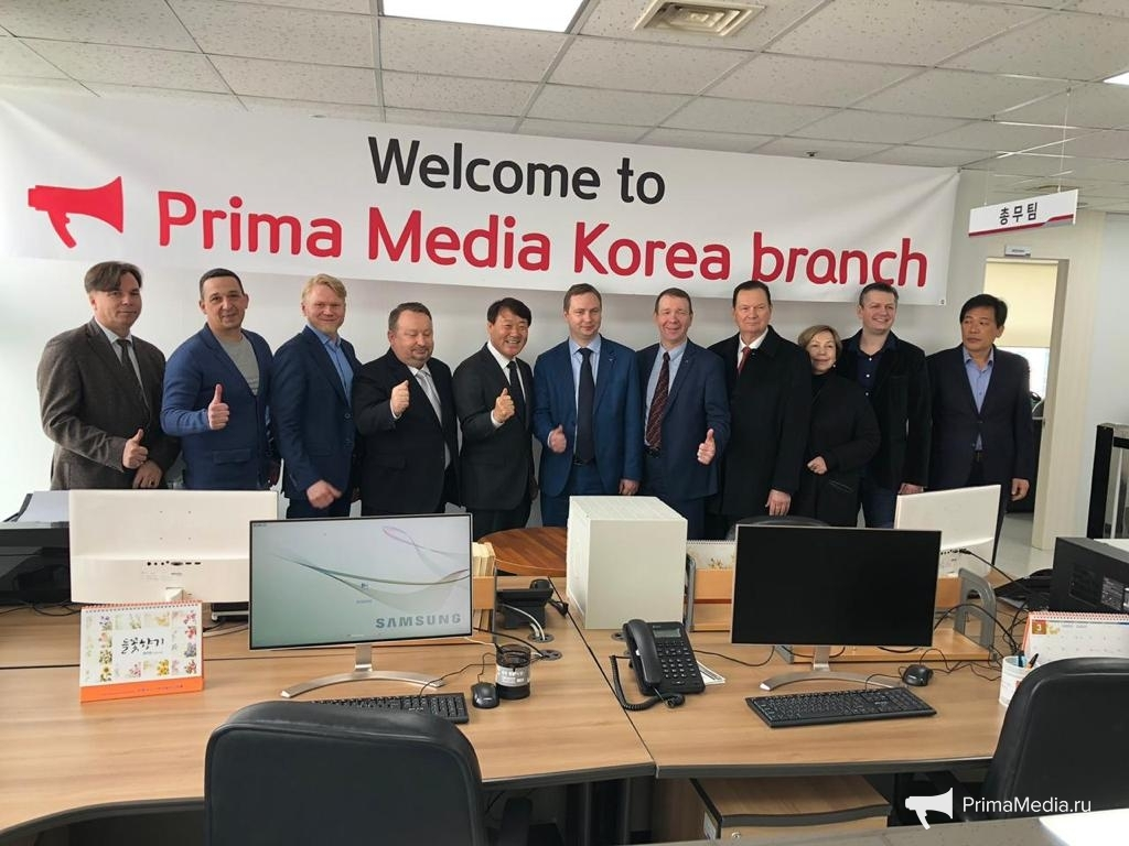 Первое зарубежное представительство PrimaMedia — PrimaMedia Korea открылось в Пусане