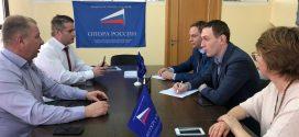В офисе «ОПОРЫ РОССИИ» состоялась рабочая встреча по вопросу своевременной обработки процессуальных документов судебных приставов-исполнителей.