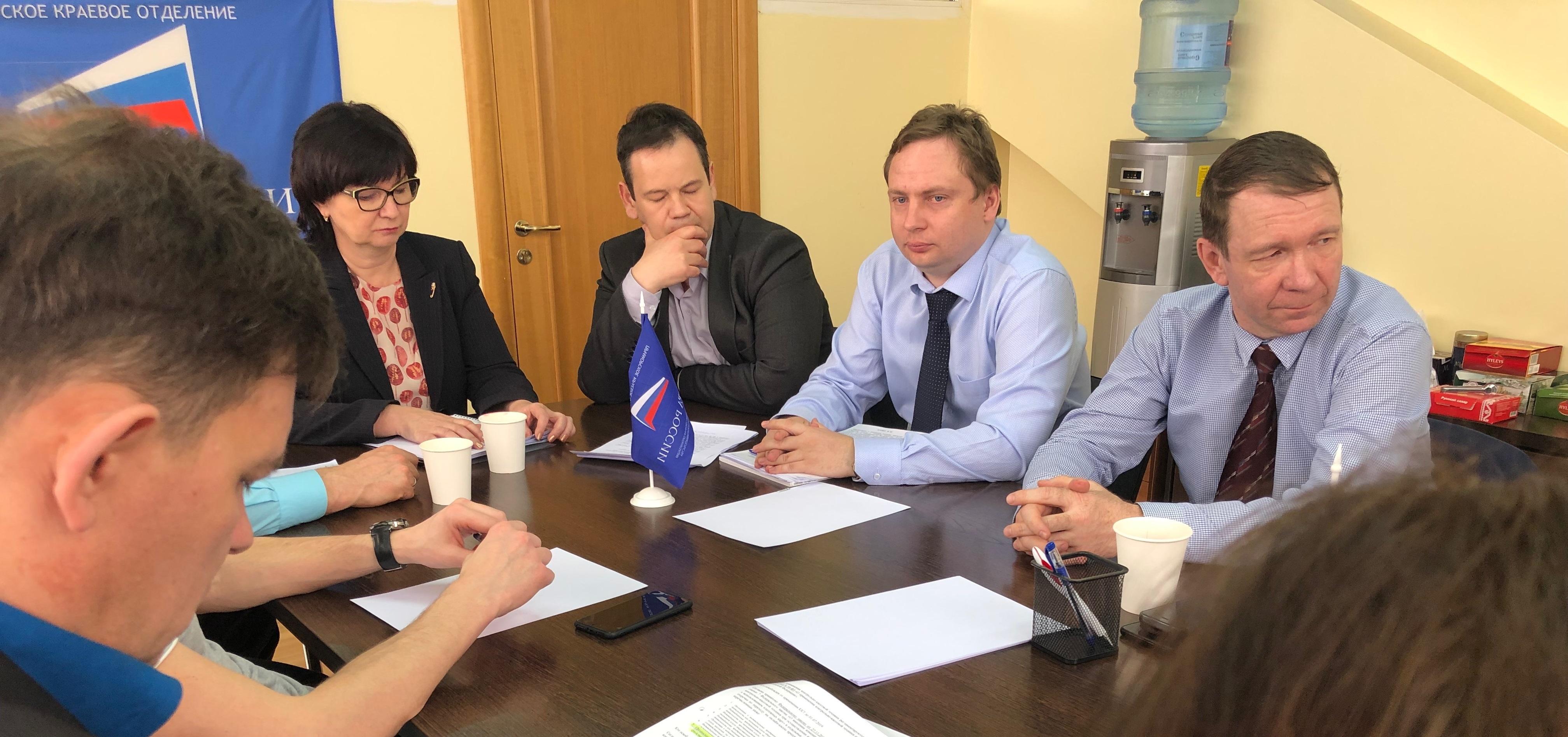 в офисе Приморского краевого отделения «ОПОРЫ РОССИИ» прошло совещание по вопросу применения контрольно-кассовой техники