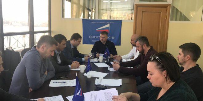 Cостоялось заседание Совета Приморского краевого отделения «ОПОРЫ РОССИИ».