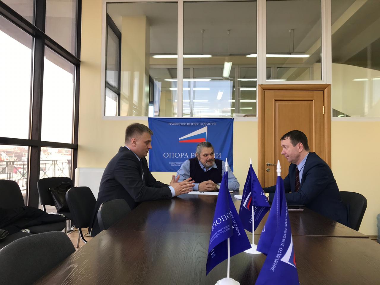 В офисе «ОПОРЫ РОССИИ» прошла рабочая встреча с Колобовым Сергеем Николаевичем, экспертом по вопросам государственно-частного партнерства.