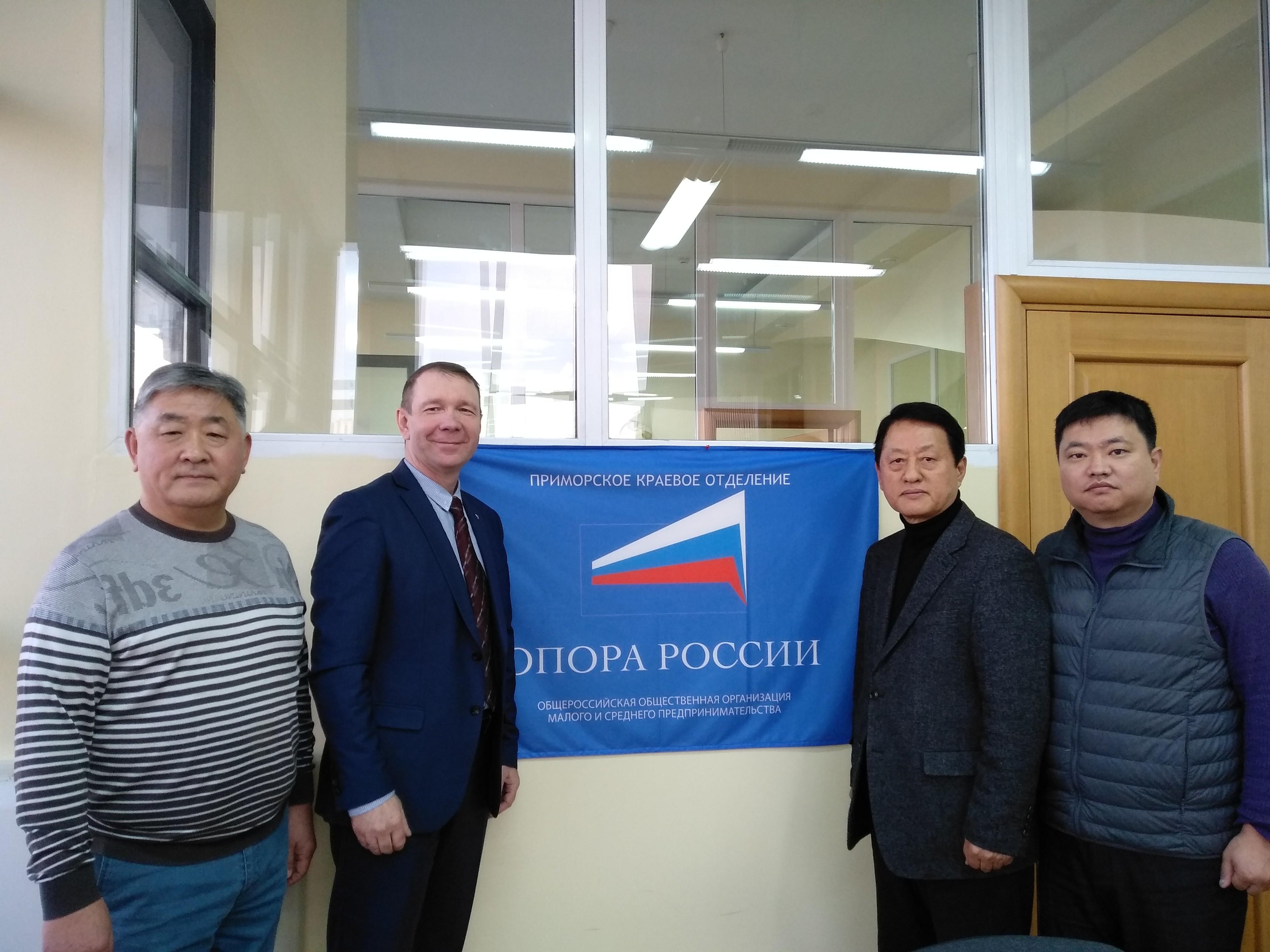 В офисе «ОПОРЫ РОССИИ» прошла встречу с южнокорейскими предпринимателями.