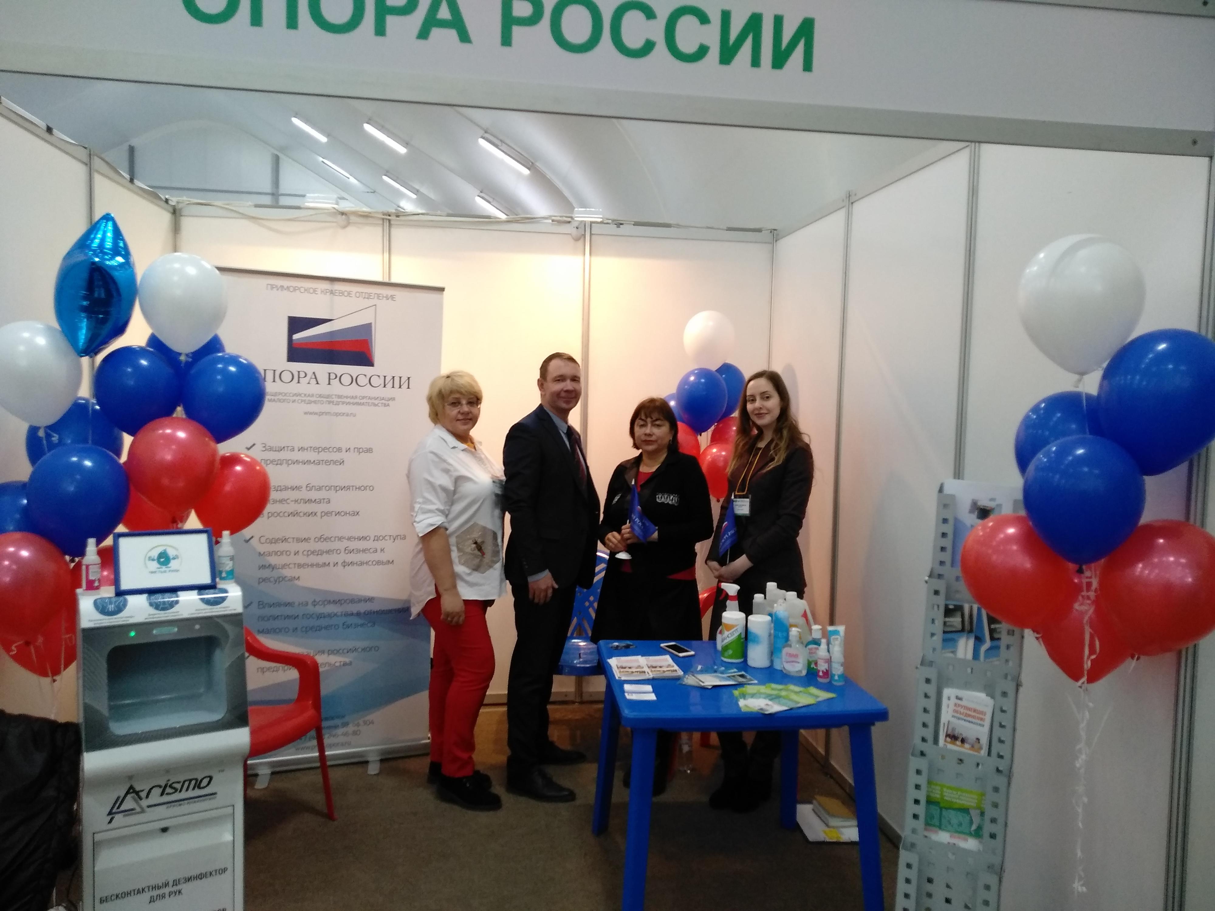 с 28-30 Марта 2019 г. в г. Владивостоке Приморского края проходила 20-я международная аграрно-продовольственная выставка «Дальагро.Продовольствие»