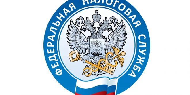С 01 мая 2019 года Межрайонная инспекция ФНС России по крупнейшим налогоплательщикам по Приморскому краю будет перепрофилирована в Межрайонную инспекцию №13 по Приморскому краю.