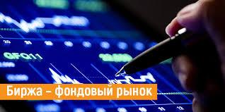 Банк России разработал рекомендации по выходу субъектов малого и среднего предпринимательства на фондовый рынок.