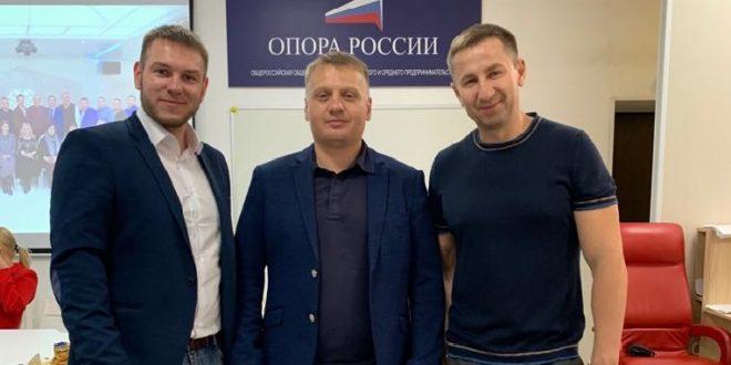 28 июня 2019 года состоялось открытие офиса Уссурийского местного отделения Приморского краевого отделения «ОПОРЫ РОССИИ»