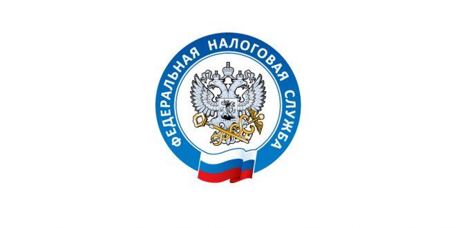 «25 октября налоговые органы Приморья приглашают жителей края на «Всероссийский День открытых дверей»