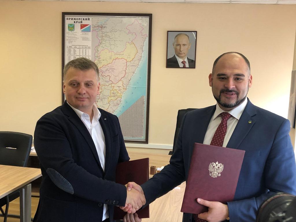 Развивать ГЧП в Приморье договорились Администрация Приморского края и Приморское краевое отделение «ОПОРЫ РОССИИ».