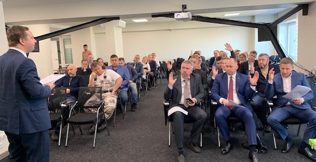27 ноября 2019 года состоялось заседание Совета Приморского краевого отделения «ОПОРЫ РОССИИ»