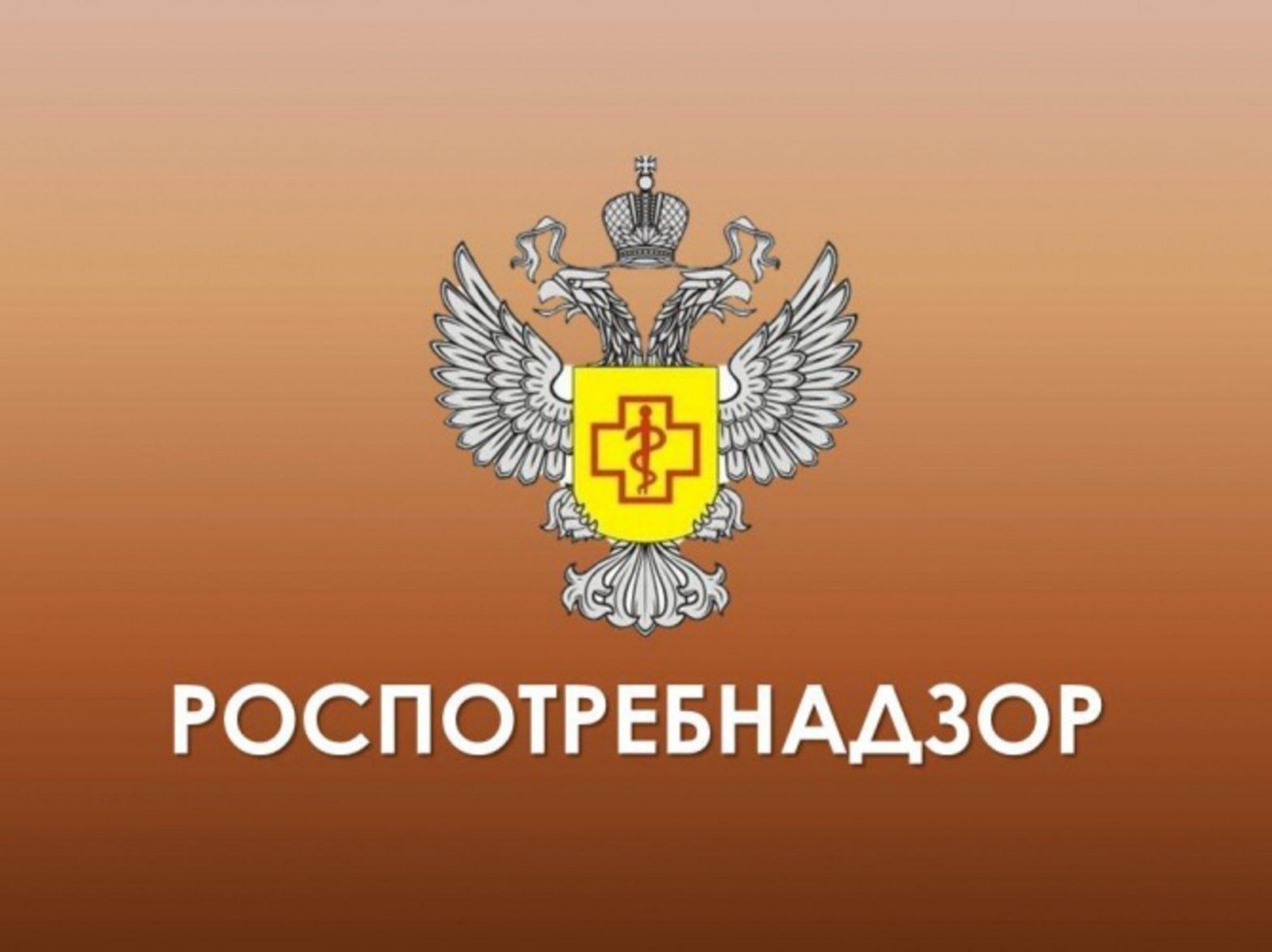 План  тематических «горячих линий» Управления Роспотребнадзора по Приморскому краю на 2020 г.