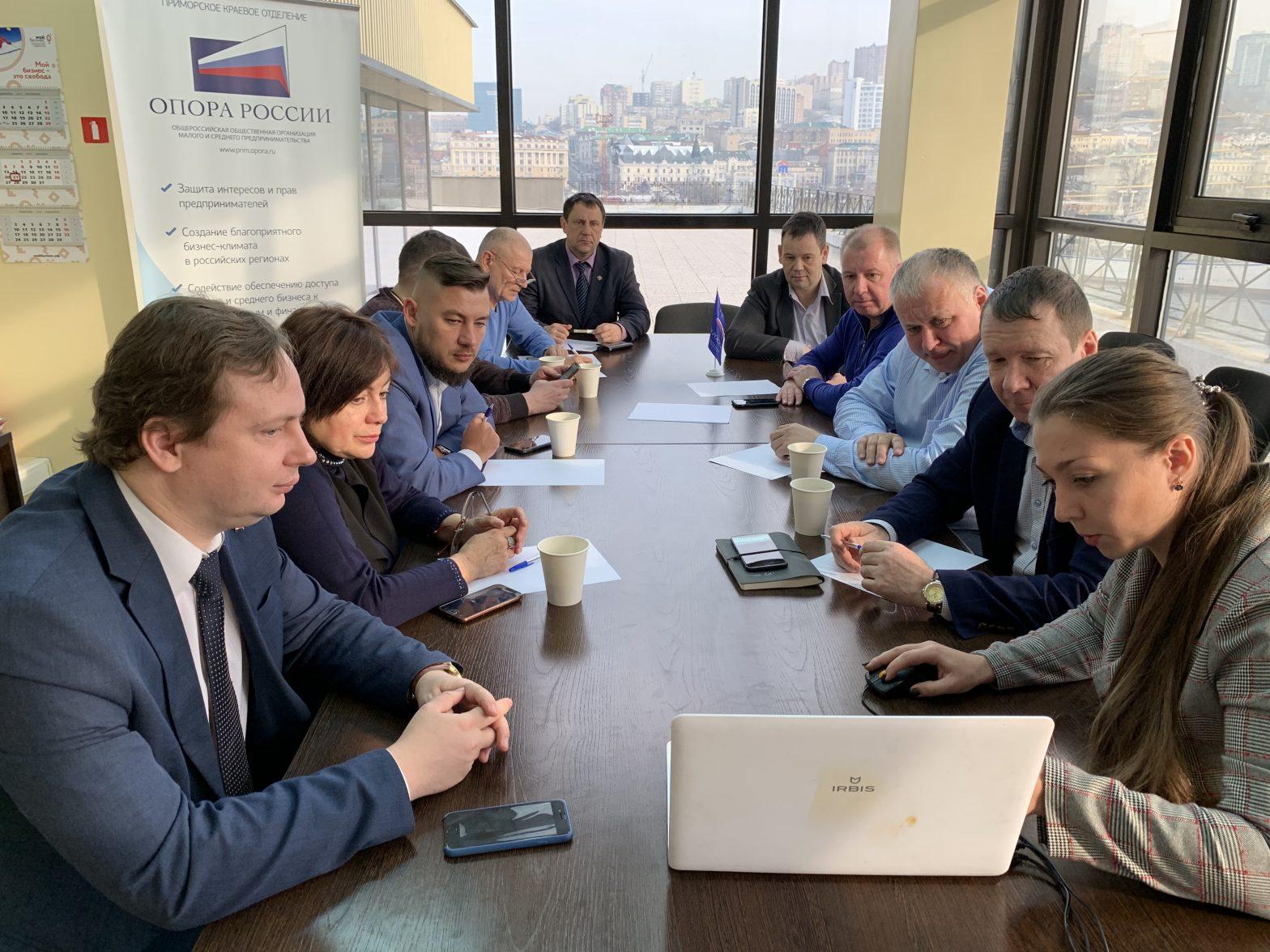 22 января 2020 года в офисе Приморского краевого отделения «ОПОРЫ РОССИИ» состоялся семинар по работе на портале по оценке регулирующего воздействия (ОРВ)