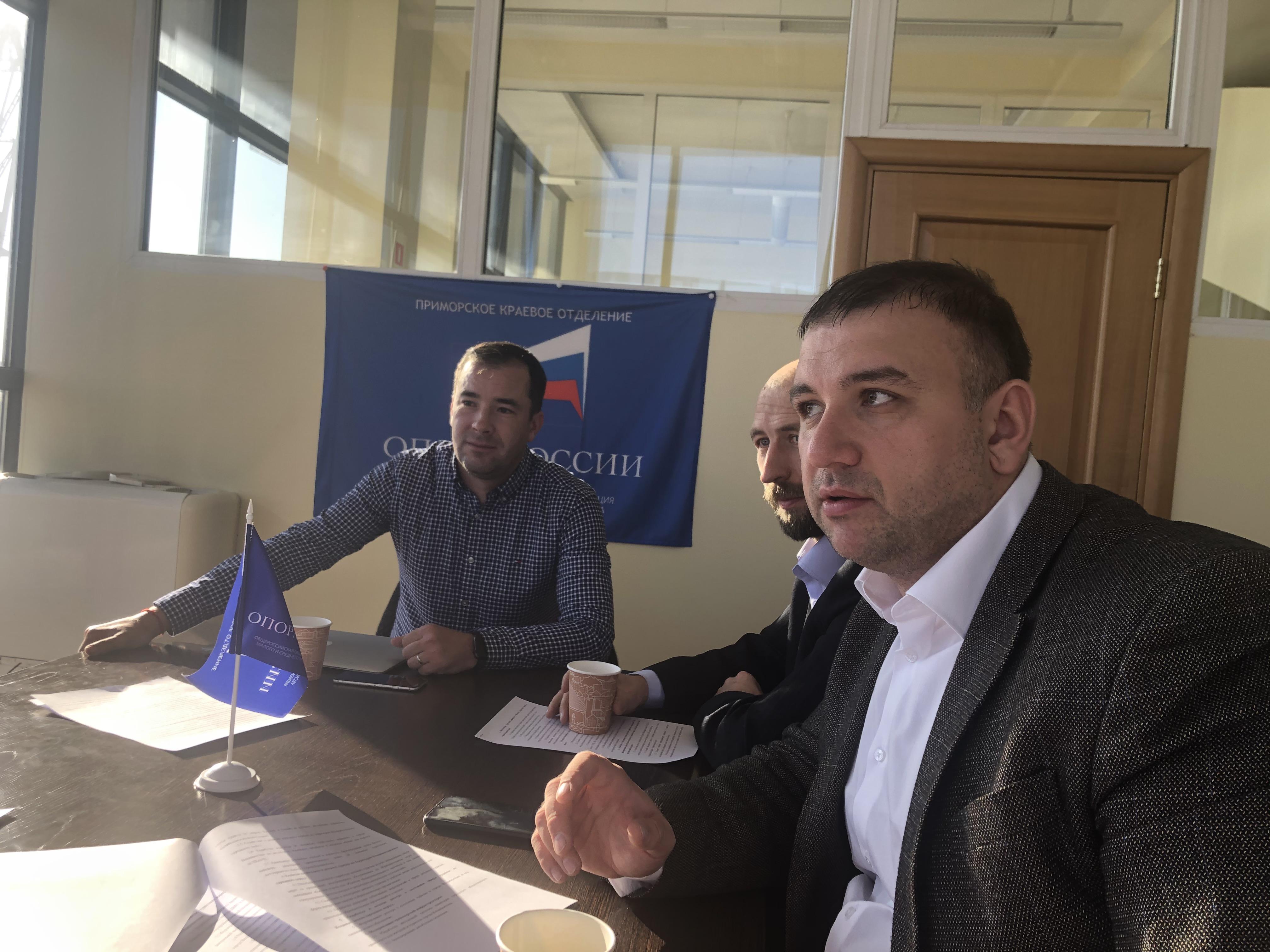 Состоялось очередное заседание комитета по развитию туризма Приморского краевого отделения «ОПОРЫ РОССИИ».