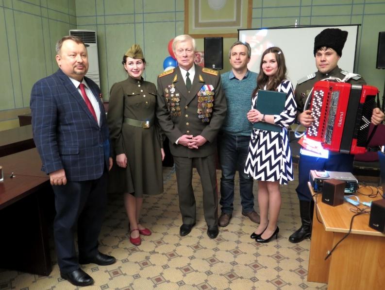 В Управлении Росреестра по Приморскому краю прошел Урок мужества