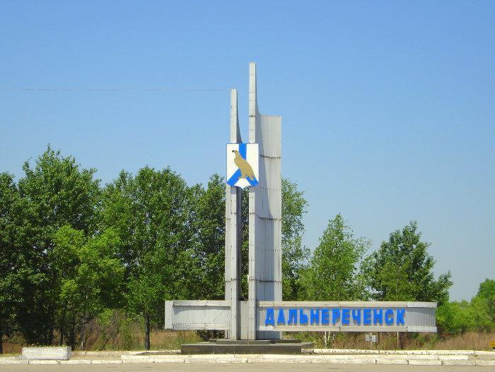 Открытие в Дальнереченске местного отделения «Опоры России»