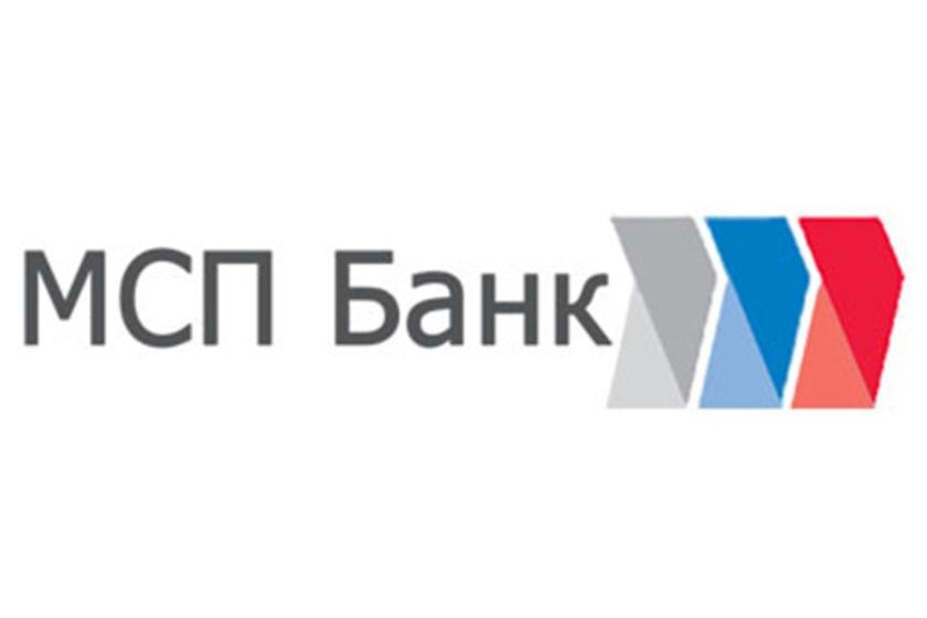 МСП Банк с 1 июня начинает предоставлять кредиты для возобновления деятельности под 2% годовых
