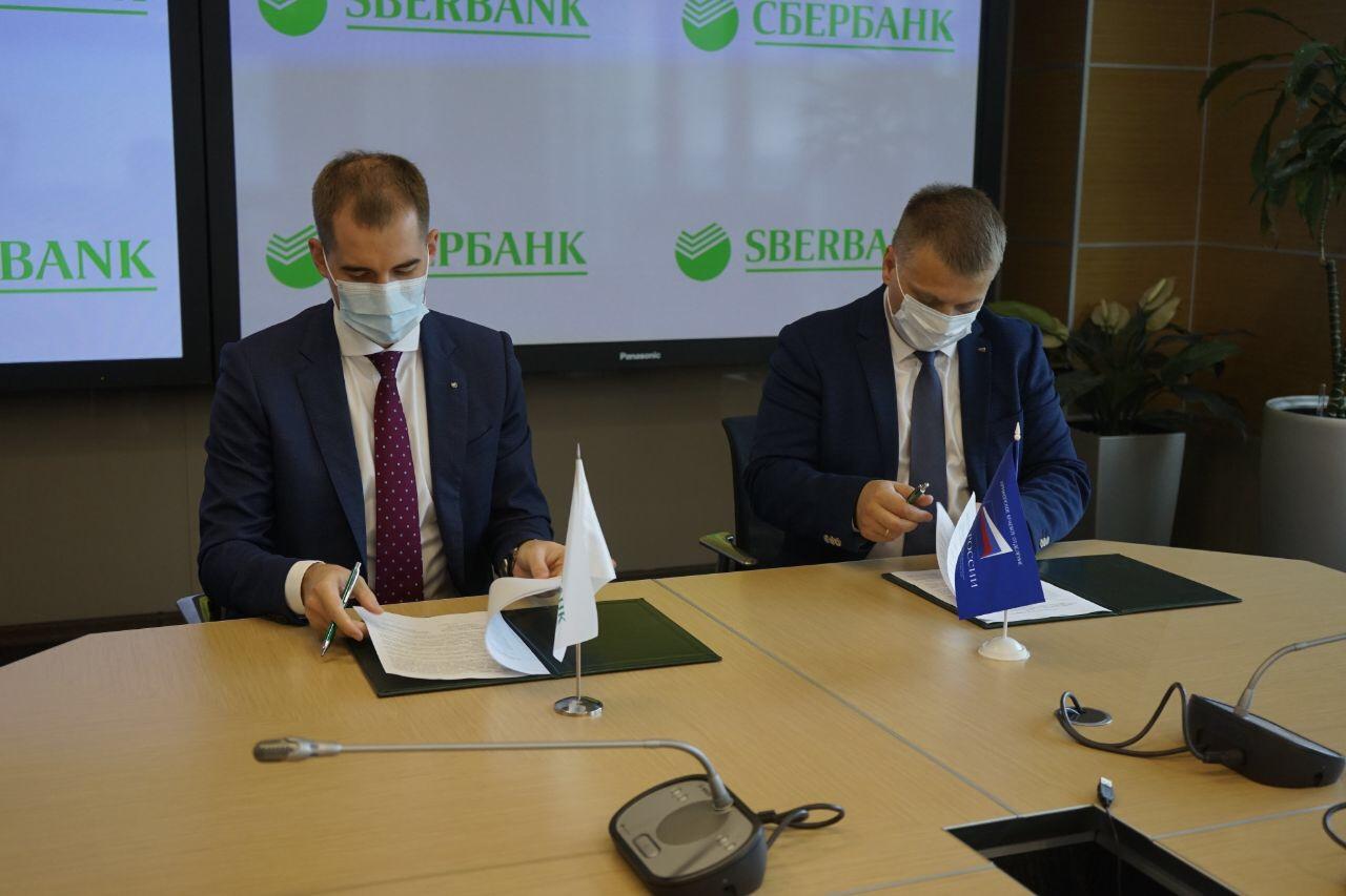 Соглашение о сотрудничестве подписали региональные отделения Сбербанка и «ОПОРЫ РОССИИ»