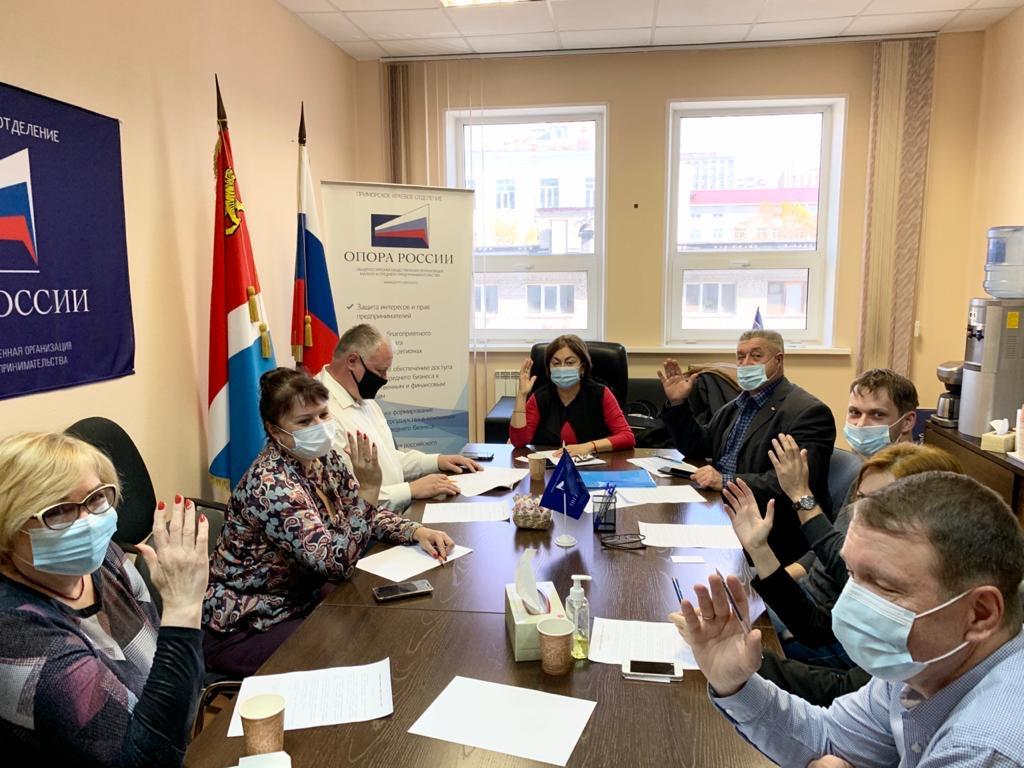 На прошлой неделе состоялось очередное заседание комитета в сфере торговли и услуг Приморского краевого отделения «ОПОРЫ РОССИИ».