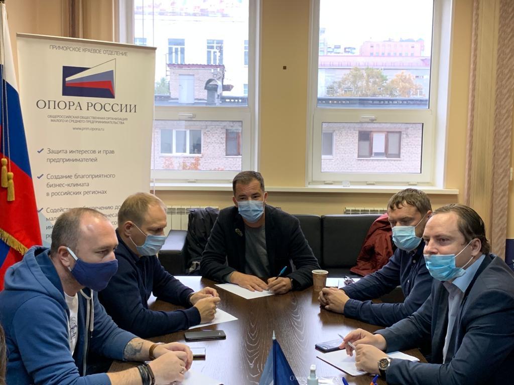 12 октября 2020 года состоялось заседание комитета по развитию туризма Приморского краевого отделения «ОПОРЫ РОССИИ».
