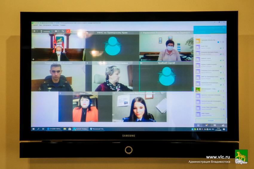 27 октября под руководством главы города Олега Гуменюка состоялось очередное заседание Координационного совета по развитию малого и среднего предпринимательства в режиме видеоконференцсвязи