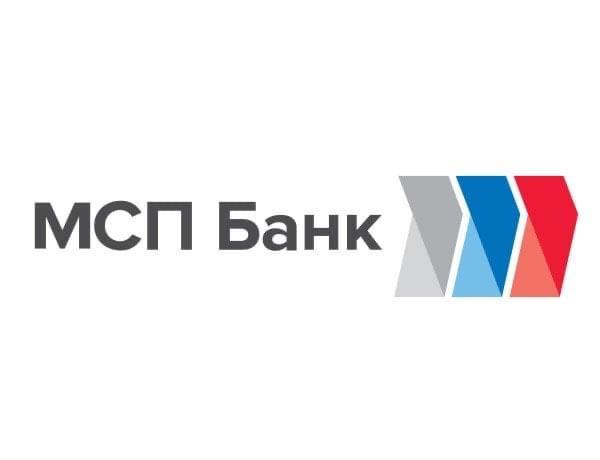 МСП Банк запускает программу рефинансирования кредитов  для самозанятых граждан