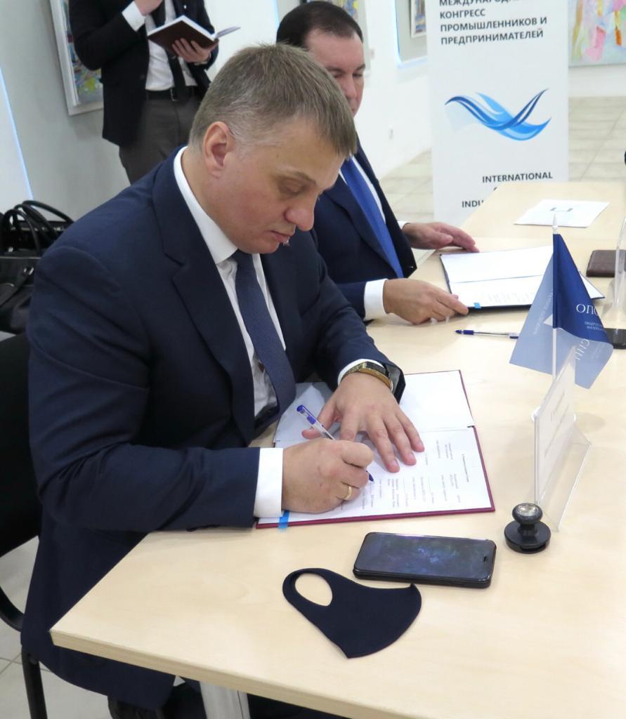 Цифровая платформа ЗаБизнес.рф закреплена в Приморском крае многосторонним соглашением