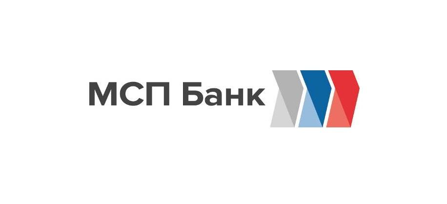МСП Банк начинает прием заявок по новой программе льготного кредитования Минэкономразвития под 3% годовых.