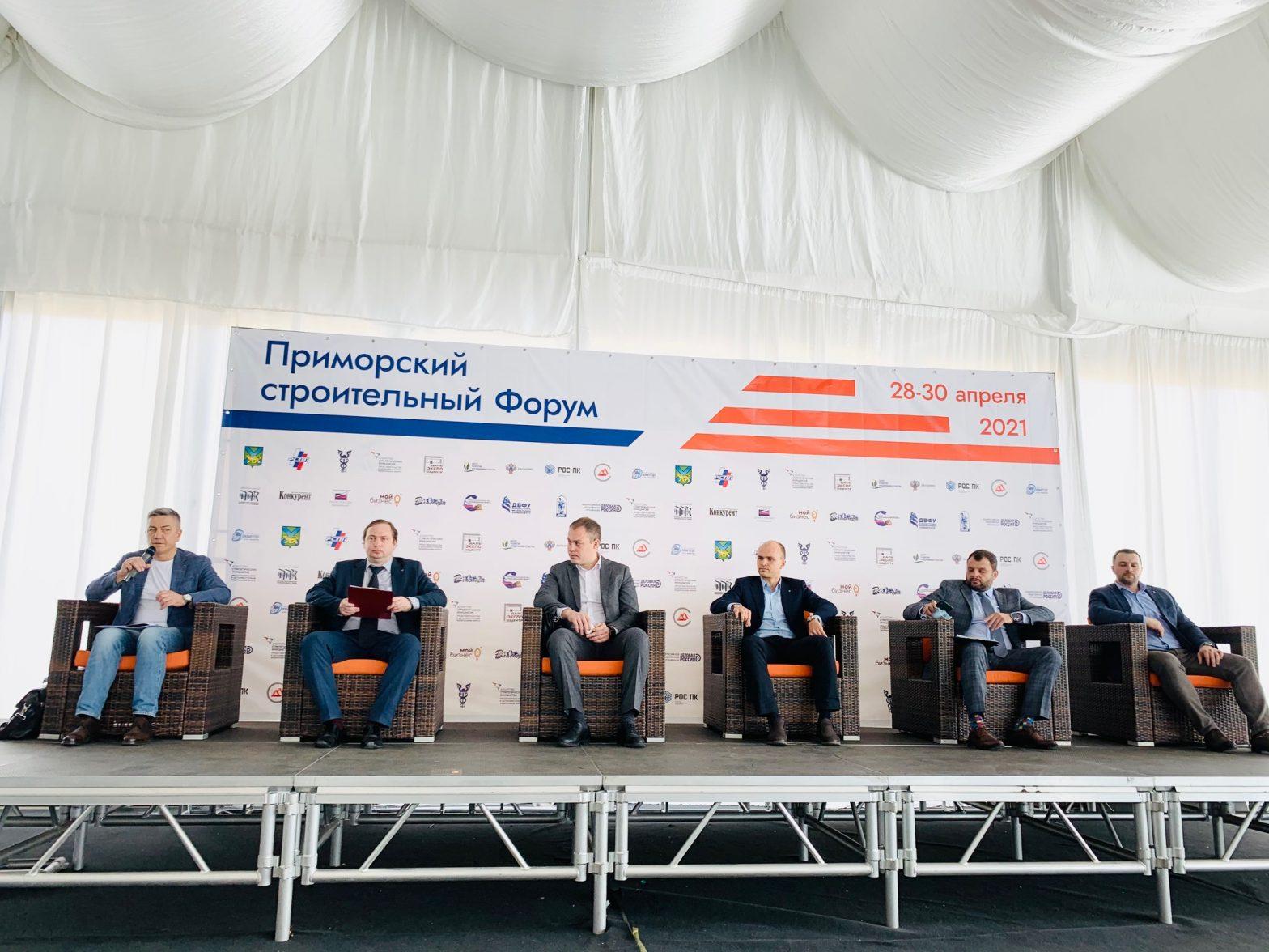 30 апреля 2021 года Приморское краевое отделение «ОПОРЫ РОССИИ» организовало круглый стол на теме: «Финансовые инструменты для строителей. Инвестиции, поддержки, ипотека».