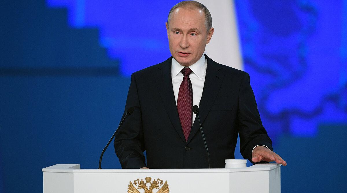Как прошло послание Президента РФ в этом году?
