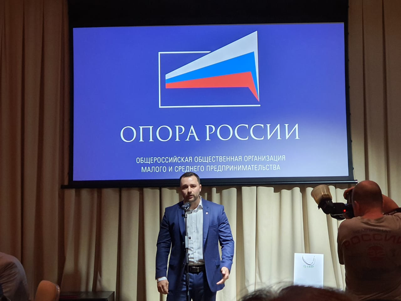 Сбербанк поздравил Приморское краевое отделение «Опора России» с 15-летием