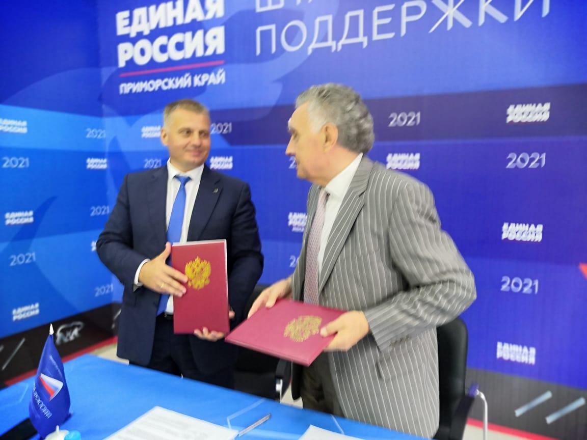 Виталий Гуменюк подписал соглашение со штабом общественной поддержки Партии «ЕДИНАЯ РОССИЯ» в Приморском крае.