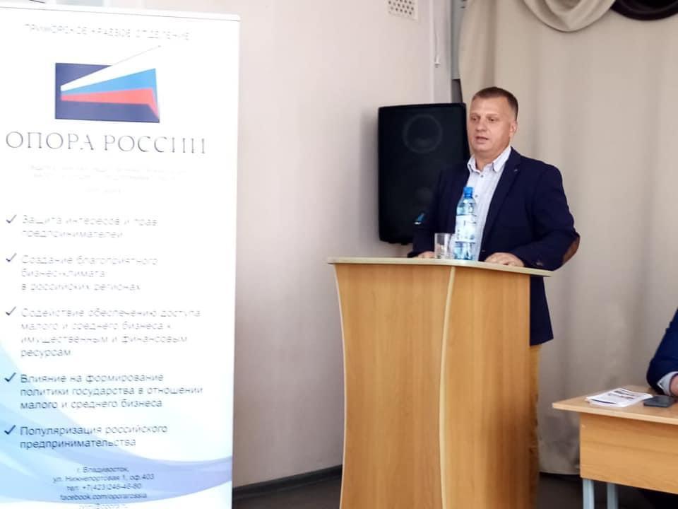 Виталий Гуменюк принял участие в заседании Совета по содействию развития малого и среднего предпринимательства и вопросам контрольно-надзорной деятельности при главе городского округа Спасск-Дальний.